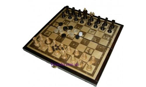 Шахматы, шашки, нарды 3180-03, 35х35см